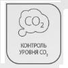 датчик углекислого газа